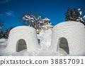ปราสาท,อะกิตะ,ประเทศญี่ปุ่น 38857091