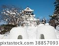 ปราสาทอาคิตะโยโคเทะฤดูหนาวและคามาคุระ 38857093