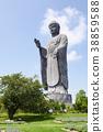 이바라키 38859588