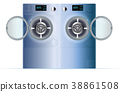 Open Double Washing Machine. Front View 38861508