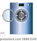 Double Open Washing machine on white 38861540