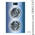 Blue Steel Front Load Double Washing machine 38861547