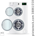 Modern open double silver washing machine 38861550