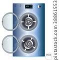 Open Blue Steel Front Load Double Washing machine 38861553
