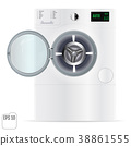 Open double Washing machine with small load 38861555