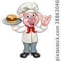 Cartoon Pig Chef Holding Burger 38863046