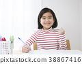 成熟的女人 一個年輕成年女性 女生 38867416