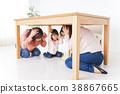 피난 지진 이미지 38867665