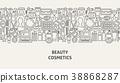 banner cosmetic cosmetics 38868287