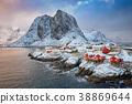 Hamnoy fishing village on Lofoten Islands, Norway  38869644