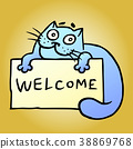 Cartoon cat with an invitation card. Vector 38869768