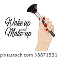 Wake up and make-up quote. Vector beauty poster 38871531