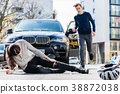 Bicyclist with serious injuries after traffic 38872038