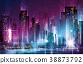 Night cityscape with illuminated buildings 38873792