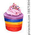 Watercolor Colorful Cupcakes on white background 38875804