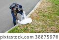 청소, 자원봉사, 봉사 38875976