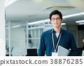 사업가, 사무실, 사무실 캐주얼 38876285