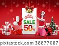 Christmas event template design 003 38877087
