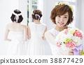 新娘婚禮婚姻新娘 38877429