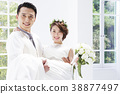 婚禮 結婚 結婚了的 38877497