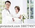 wedding marriage married 38877497