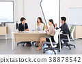 Young business people  - Group of Business people or colleague meeting in office to discuss project. teamwork concept photo. 059 38878542