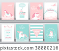 Set of birthday cards,poster,invitations, cards 38880216