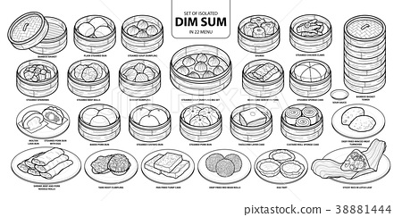Set of isolated Chinese food, Dim Sum in 22 menu. 38881444