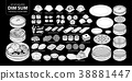 Set of isolated white silhouette Chinese food. 38881447