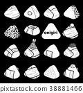 15 styles of isolated white silhouette onigiri. 38881466
