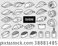 Set of 25 isolated sushi and roll in black outline 38881485