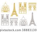 ชุดไอคอนปารีส 38883130