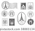 ชุดแสตมป์ปารีส 38883134