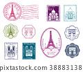ชุดแสตมป์ปารีส 38883138