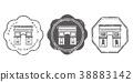แสตมป์ Arc de Triomphe 38883142