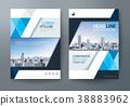 การออกแบบใบปลิวแผ่นพับหนังสือปกแผ่นพับ บริษัท 38883962