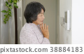 Interphone 38884183