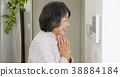 Interphone 38884184