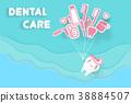照顧 設計 健康 38884507