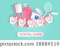 照顧 牙齒 向量 38884510