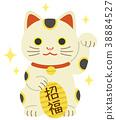 招财猫 开运 吉祥物 38884527