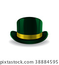 Green leprechaun hat on white background. St 38884595