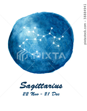 Sagittarius constellation icon - Stock Illustration