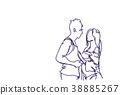 Sketch Couple Embracing, Doodle Man And Woman Hug 38885267