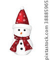 Cute snowman isolated on white background 38885965