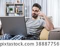 portrait, man, laptop 38887756