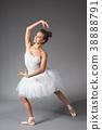 woman, ballerina, pointe 38888791