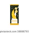 fruit banana milk 38888793