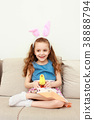 Cute little girl with bunny ears and cuddly toy 38888794