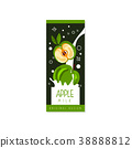 apple fruit milk 38888812